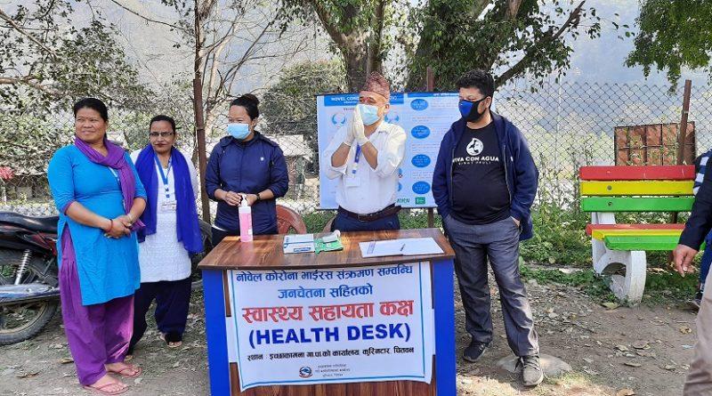 Nepal Anti Coronavirus activities